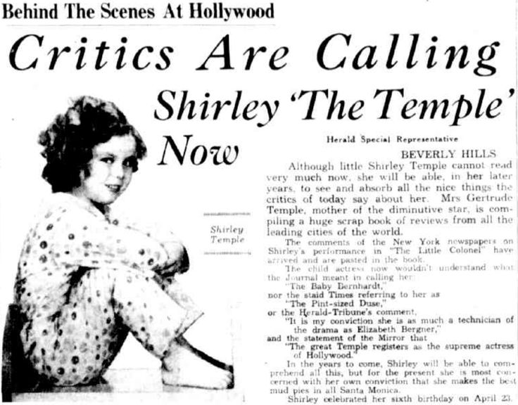 Behind The Scenes At Hollywood—Critics Are Calling Shirley