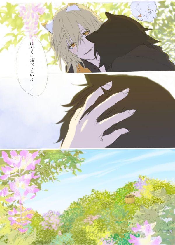 Asato x Konoe