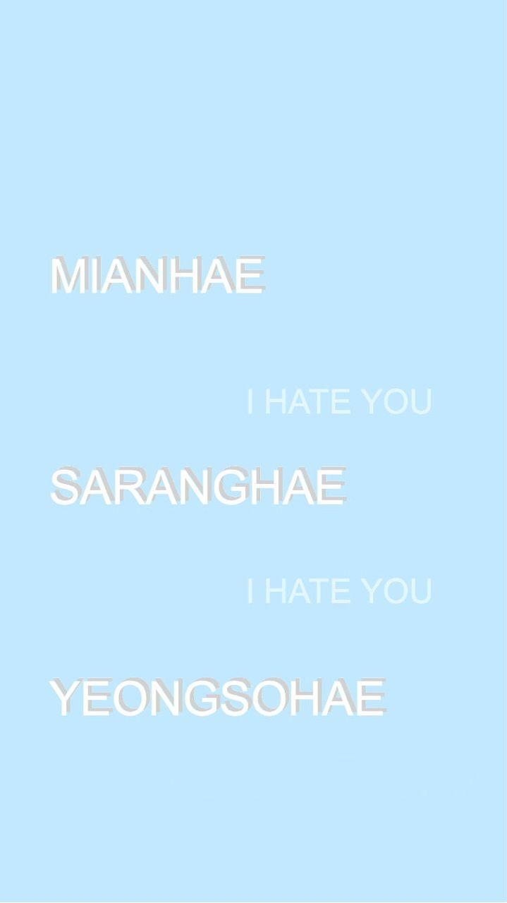 Tumblr iphone wallpaper lyrics - I Need You Girl Nee Boku Wa Hitori Itsuma Migatende I Need You Girl