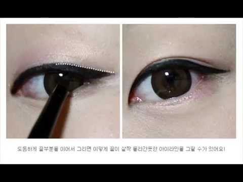 Makeup Tutorial Eyeliner Korea Just 1 Minutes - http://www.thehowto.info/makeup-tutorial-eyeliner-korea-just-1-minutes/