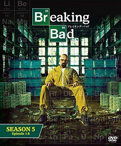 TV Series - Breaking Bad Season 5 Box (4DVDS) [Japan DVD] BPDH-928 @ niftywarehouse.com #NiftyWarehouse #Nerd #Geek #Entertainment #TV #Products