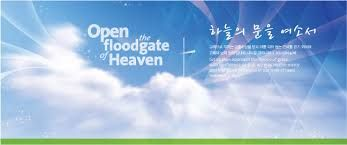 Image result for 교회 디자인