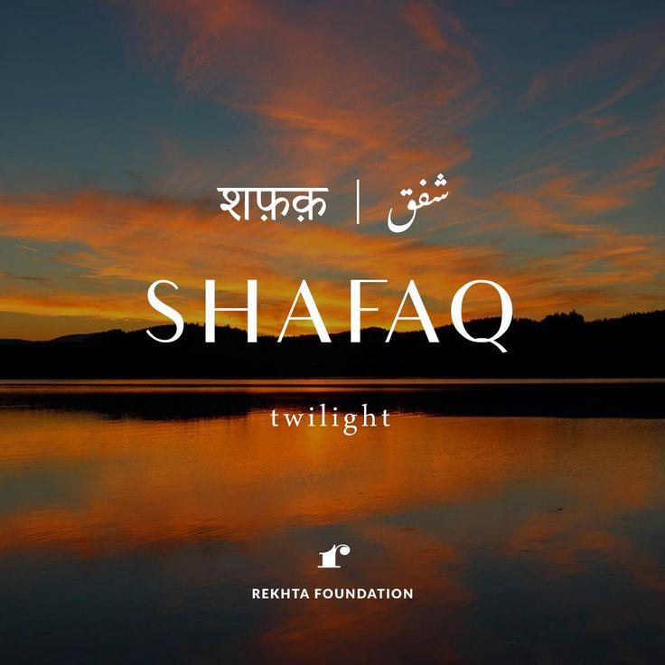 Warriors Meaning Into Urdu: Best 25+ Sanskrit Words Ideas On Pinterest