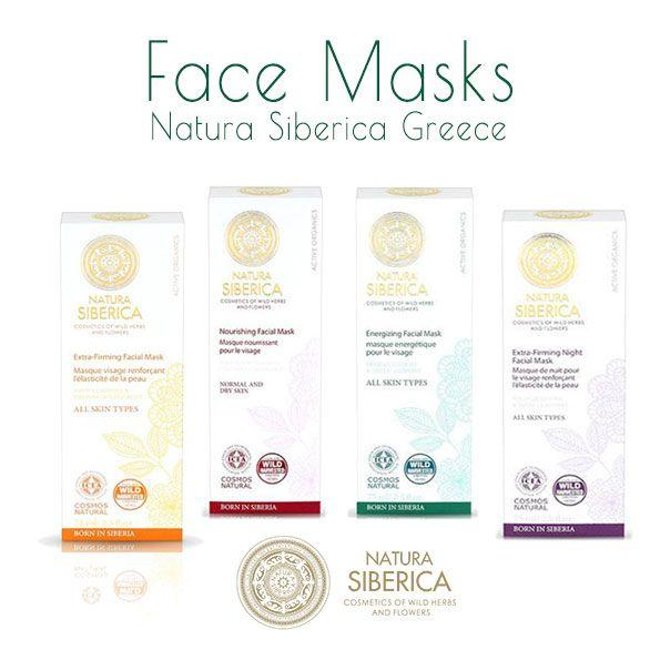 Μάσκες Προσώπου Natura Siberica για Ενυδάτωση, Θρέψη, Αναζωογόνηση, Αντιγήρανση Ημέρας και Νυκτός. Face Masks  Natura Siberica, Hydration, Nutrition, Rejuvenation, Anti-Aging Day and Night.  #naturasiberica #naturasibericagreece #organicskincare #organiccosmetics #biocosmetics #naturalcosmetics #καλλυντικά #ελλάδα #antiage #αντιγήρανση #βιολογικά