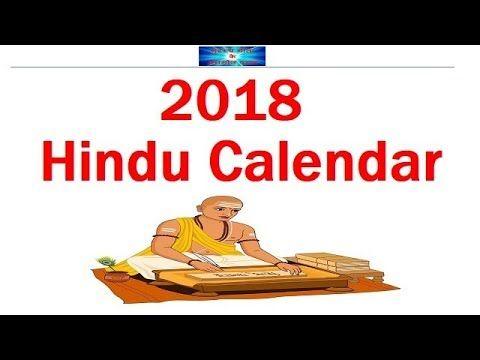 2018 HINDU CALENDAR WITH HOLIDAY & FESTIVAL LIST