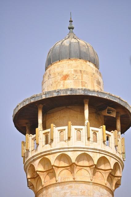 The Minaret in the Al-Aqsa Mosque's compound, Jerusalem