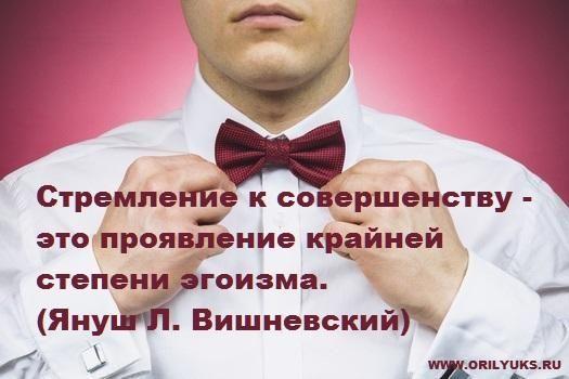 https://vk.com/wall-26575041_425