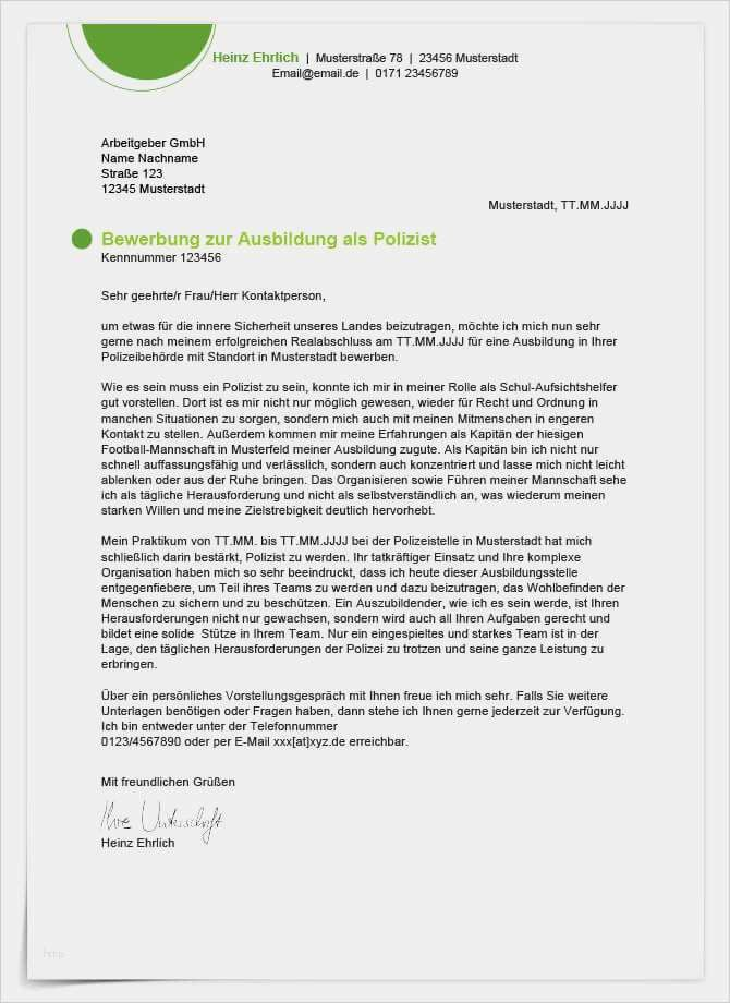 Die Bewerbung Zur Ausbildung Polizei Ausbildungspark Verlag 1