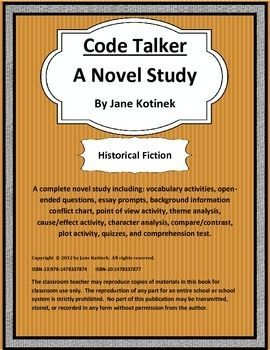 Vocabulary - Code Talker