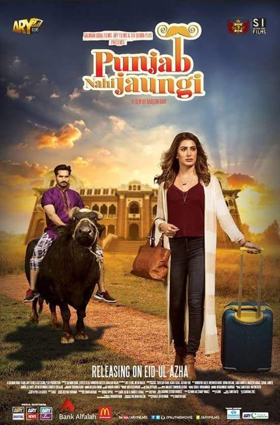 Punjab Nahi Jaungi 2017 Pakistani Movie Punjab Nahi Jaungi 2017 Pakistani Movie In 2018 Pinterest Movies Online Movies And Movies To Watch Online