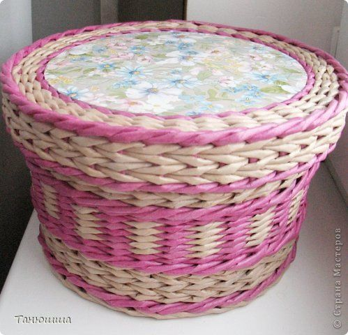 Поделка изделие Плетение Ламинируем донышки для плетёнок Бумага газетная Трубочки бумажные фото 1
