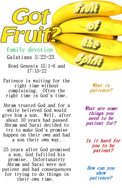 Fruit of the spirit PATIENCE kids ministry lesson.  Great for a family devotion time