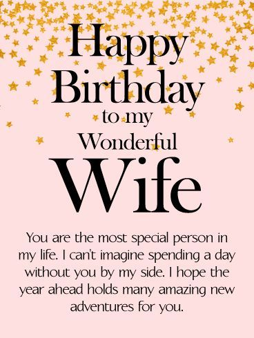 Birthday Wishes For Wife Quotes I M Sending This Loving Birthday