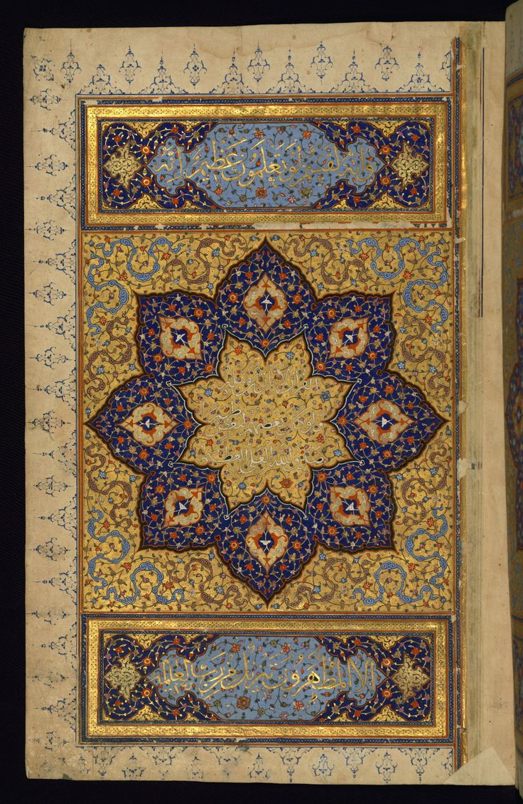 The left-hand side of an illuminated frontispiece from an early copy of the Qur'an.