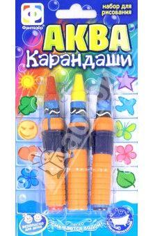 """Набор карандашей для рисования в ванной """"Аква-Карандаши"""". 3 штуки в наборе (710031)"""