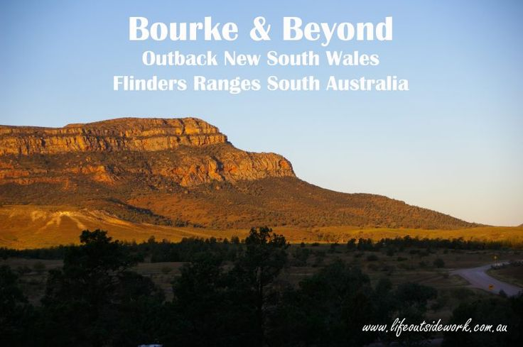 Bourke & Beyond! – life outside work