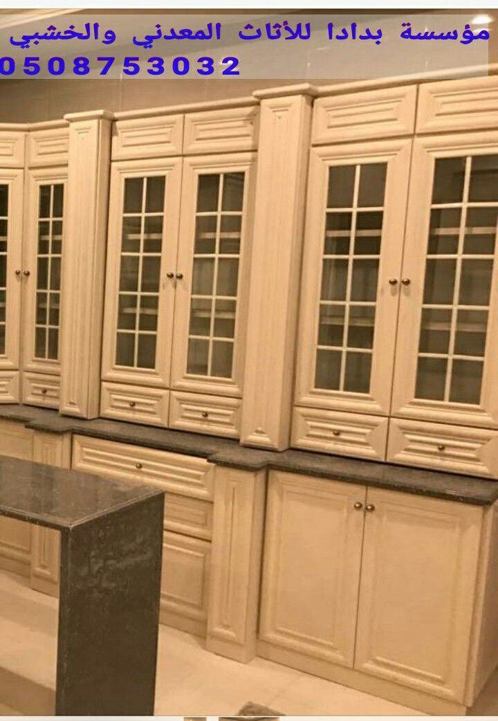 تصنيع مطابخ المنيوم بالرياض شركه مطابخ المنيوم بالرياض تصاميم مطابخ المنيوم بالرياض مطابخ المنيوم بالرياض 05087 Dining Area Design Kitchen Design Dining Area