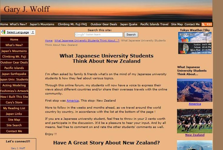 Japanese university students opinions of New Zealand from http://www.garyjwolff.com/what-japanese-university-students-think-about-new-zealand.html