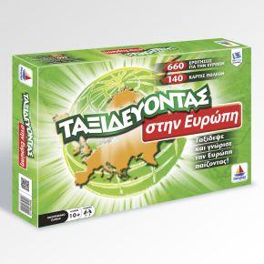 TAKSIDEVONTAS EVROPI_BOX