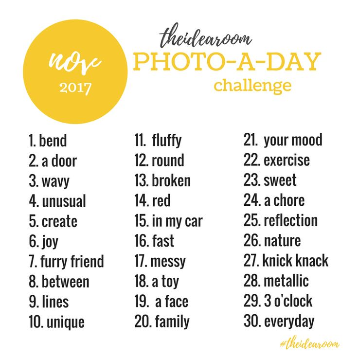 Join us for a 365 Photo A Day Challenge. This is a great way to get out your cameras and to get creative while recording moments from your every day lives!