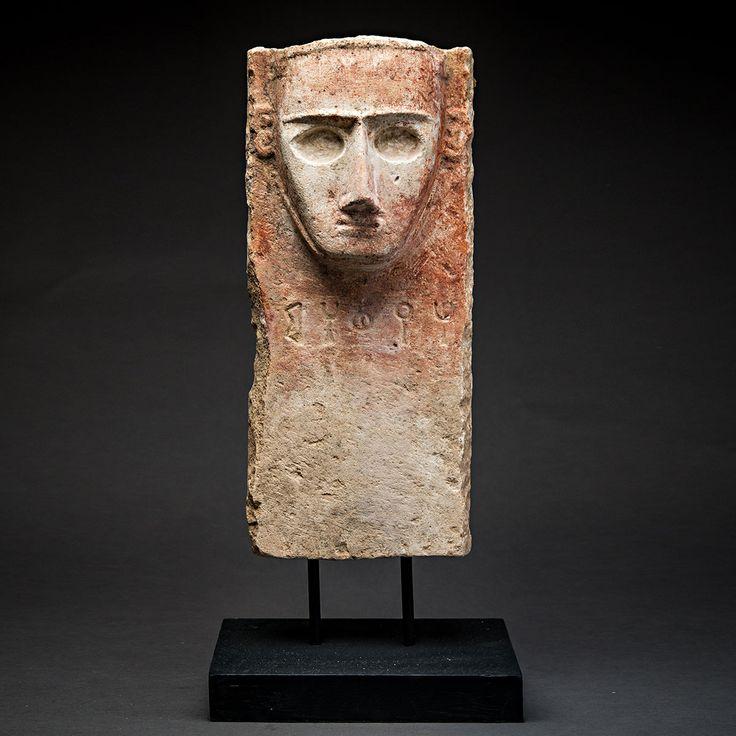 Sabean Funerary Stone Plaque – Barakat Store