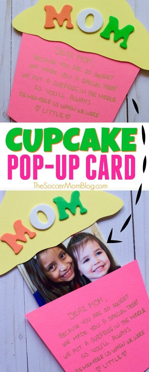 This Pop-Up Cupcake Mother's Day Card is an adorable kid-made keepsake gift with a photo surprise inside! Easy to make with simple craft supplies.