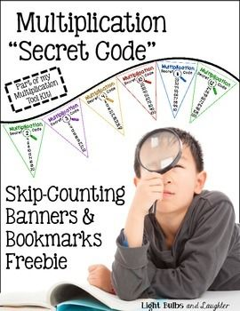 FREE!! Giving students a strategy for memorization is what this is all about. Hang the banners around the room. Give each student their own set of bookmarks, connected with a brad or staple.
