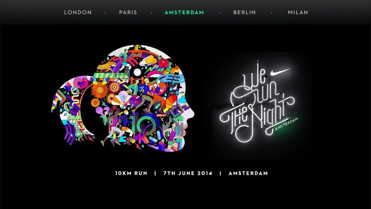 Nike dévoile la collection We Own The Night | SportBusinessetMoi