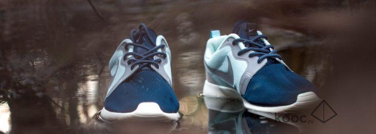 Nike Roshe Run Hyperfuse QS