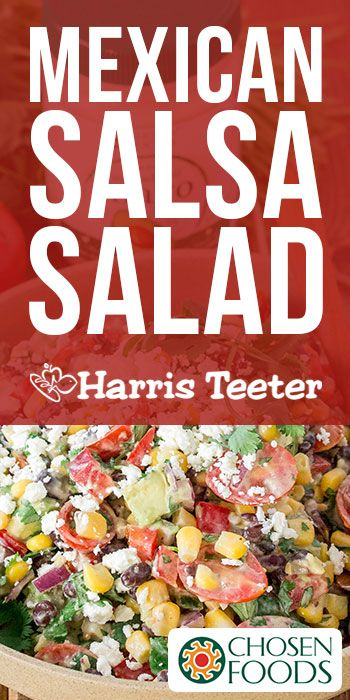 This Mexican Salsa Salad will keep this year's Cinco de Mayo fresh and nourishing!  It's filled with bright colors from vegetables, corn, and beans, with a familiar kick of heat from fresh jalapeño. The creamy dressing is both healthy and delicious.