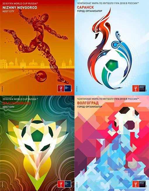 Pósters Copa Mundial de Fútbol de la FIFA Rusia 2018 | Diseño Carteles