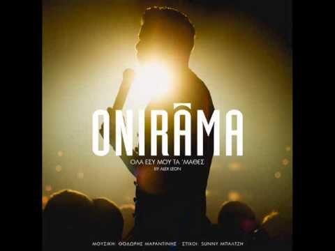 Onirama - Ola Esu Mou Ta 'Mathes (by Alex Leon)