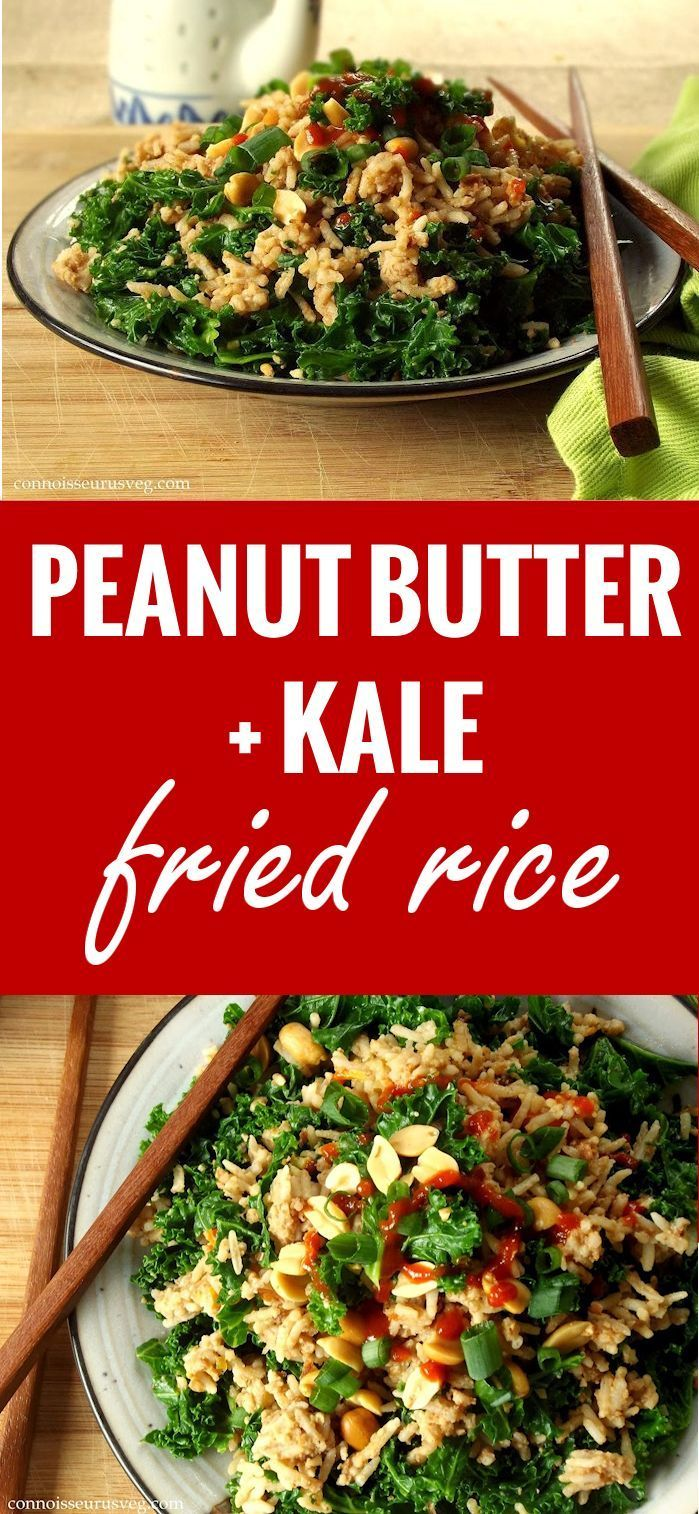 butter and kale fried rice vegan fried rice fried rice recipes kale ...
