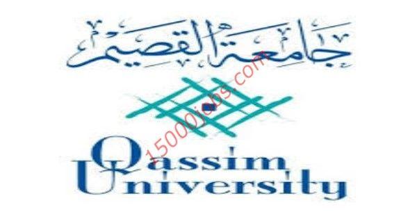 متابعات الوظائف وظائف حراسات أمنية فى جامعة القصيم على برنامج التشغيل الذاتي وظائف سعوديه شاغره Calligraphy Arabic Calligraphy