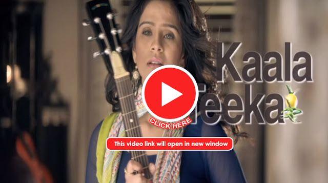 Kaala Teeka - 27th July 2016 - Full Episode HD, Zee Tv Serial Videos Kaala Teeka 27 July 2016 today episode on:  http://www.tvfork.com/493