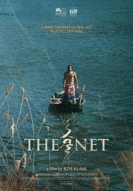 Kim Ki-duk's 'The Net' wins prize in Fantasporto 2017
