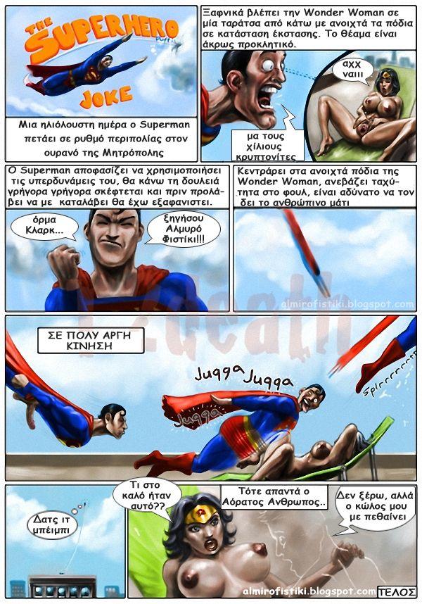 The Superhero Joke