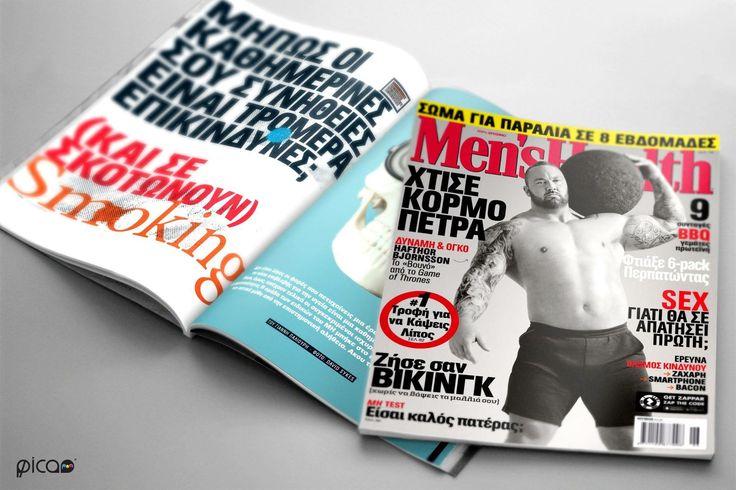 We Love Design. We Love Magazines. We design Men's Health Greece.   June 2016 Cover: Hafþór Júlíus Björnsson (Hafthor Julius Bjornsson) from Game of Thrones  #pica #pikatablet #menshealthgreece Greek Magazines - Ελληνικά Περιοδικά #pica #menshealth  www.pikatablet.com