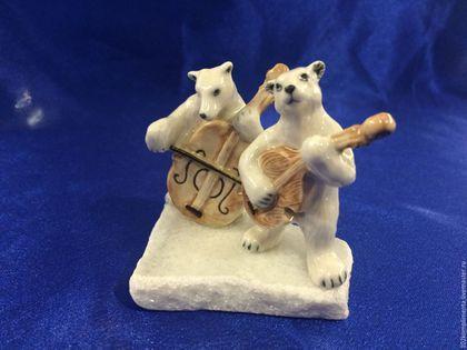 Статуэтка медведи-музыканты фарфор в интернет-магазине на Ярмарке Мастеров. Два белых медведя плывут по морю на льдине и поют веселые песни:)) Статуэтка выполнена из фарфора, подставка-льдина из цельного куска мрамора. Ручная роспись. Отличный подарок не только коллекционеру медведей, но и просто подарок-комплимент, который всегда будет радовать своего обладателя и повышать настроение глядя на этих милых мишек.