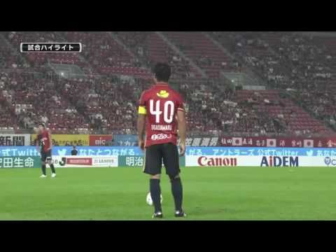 Kashima Antlers vs Jubilo Iwata - http://www.footballreplay.net/football/2016/09/17/kashima-antlers-vs-jubilo-iwata-2/