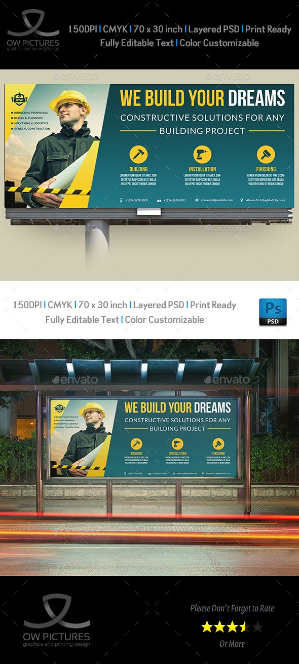 Construction Business Billboard Template PSD. Download here: http://graphicriver.net/item/construction-business-billboard-template-vol4/16821169?ref=ksioks
