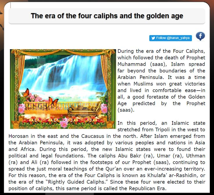 The era of the four caliphs and the golden age