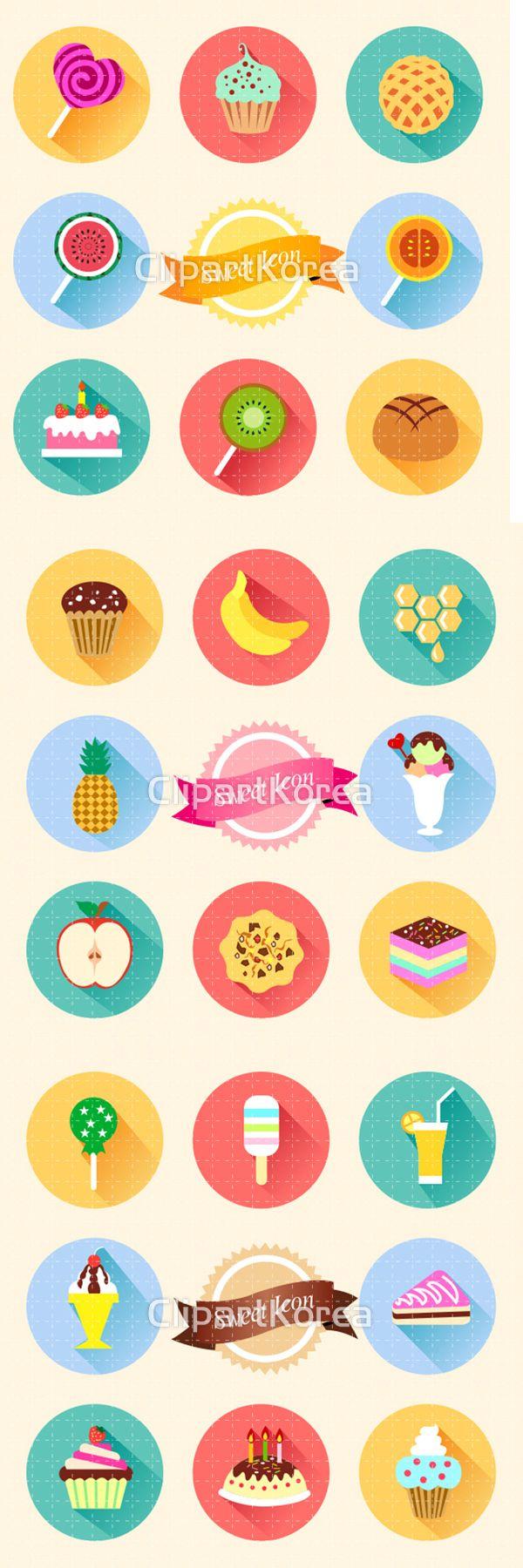 귀여운 스윗 아이콘 입니다 :) The collection of sweet icons  #아이콘 #사탕 #컵케이크 #와플 #케잌 #바나나 #꿀 #파인애플 #아이스크림 #사과 #피자 #떡 #쥬스 #icon #waffle #cup cake #cake #candy #Banana #bread #pizza #apple #juice #honey #pineapple #ice cream