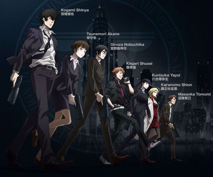 Pin by daria xary on psycho pass in 2020 psycho pass