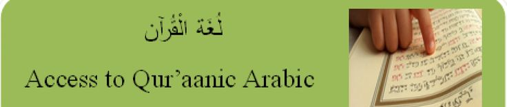 Arabic for Beginners ! DONT let this small graphic fool you - this website is a gold mine!!