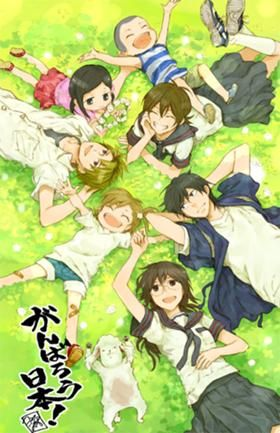 Barakamon ~~ I highly recommend this wonderful new series! Give it a try if you haven't already!