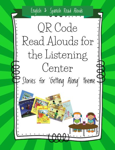 Print and post these QR codes at your listening center for students to enjoy. The stories included in this template are based around the theme of 'Getting Along'. Stories in English/Spanish include: Owen by Kevin Henkes, The Little Red Hen by Lucinda McQueen, & Can I Play too? by Mo Willems. English only include: Room on the Broom by Julia Donaldson, Peter's Chair by Ezra Jack Keats. Great editable classroom materials @teachersherpa