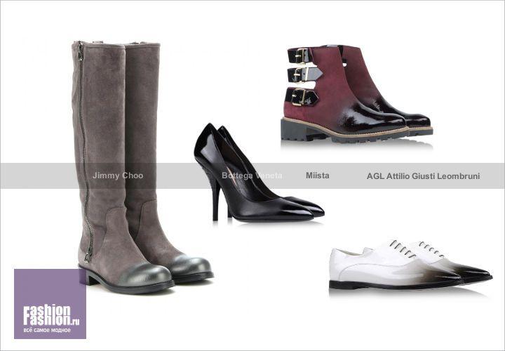 Актуальная обувь с эффектом деграде
