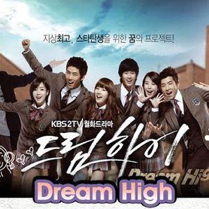 dream high korea drama series dvd murah cuma 7000 perkeping posisi jakarta