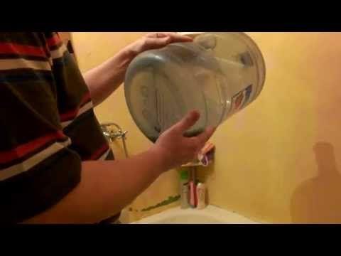 Как отмыть бутыль от зелени - YouTube